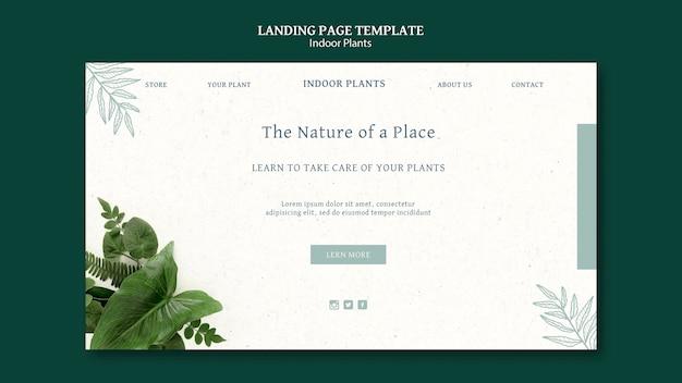 写真付き観葉植物のランディングページ 無料 Psd