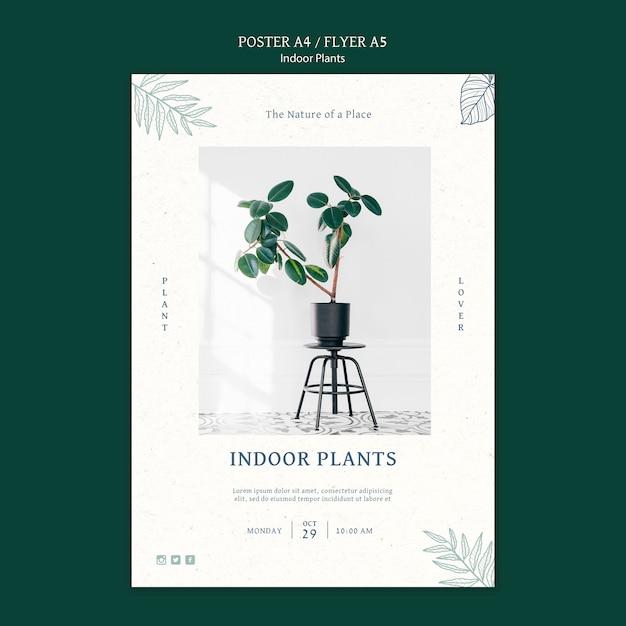 屋内植物ポスターテンプレート 無料 Psd