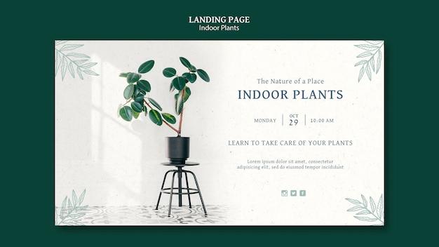 Веб-шаблон для комнатных растений Бесплатные Psd
