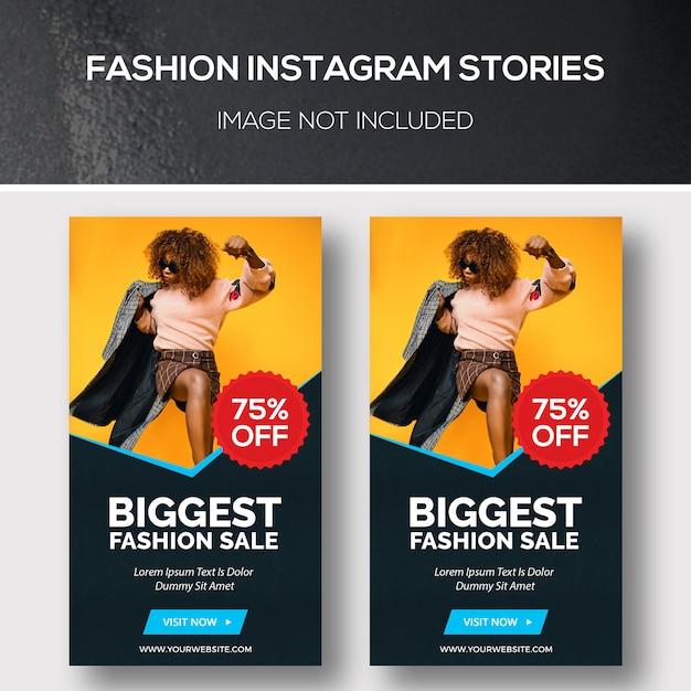 ファッションinsatagramストーリー Premium Psd