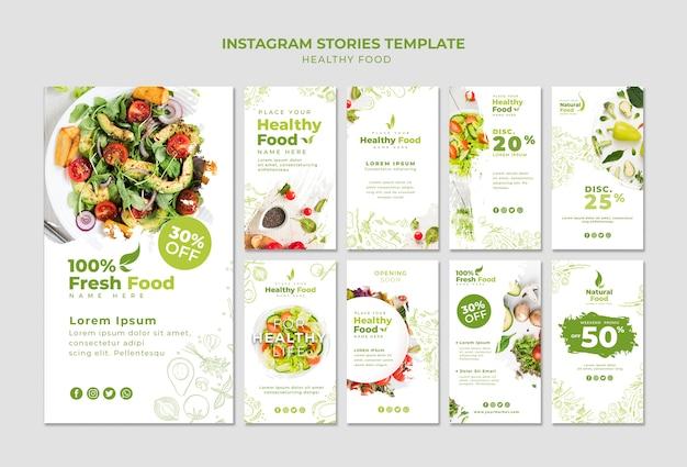 Ресторан instagram instagram набор шаблонов Бесплатные Psd