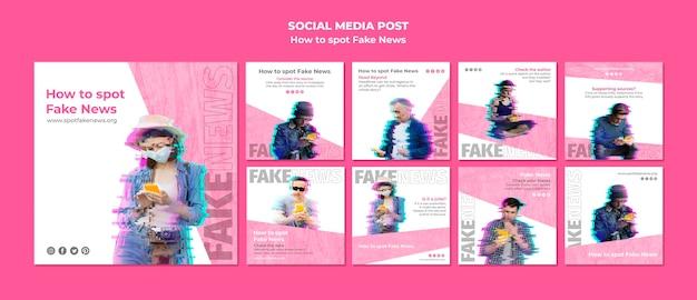 偽のニューススポッティングのためのinstagram投稿コレクション 無料 Psd