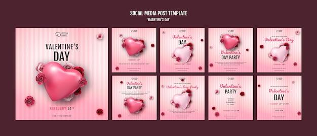 Коллекция постов в instagram на день святого валентина с сердечком и красными розами Premium Psd