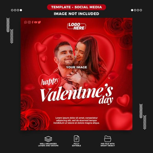 발렌타인 데이 축하 템플릿에 대한 Instagram 게시물 프리미엄 PSD 파일