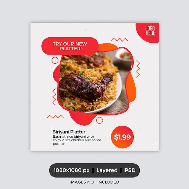 Пищевая продвижение instagram post template или квадратный флаер или баннер Premium Psd