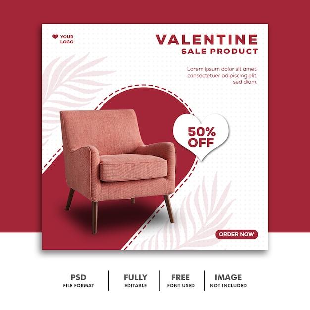 ソファ販売テンプレートinstagram postバレンタイン Premium Psd