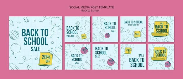 다시 학교에 대한 instagram 게시물 모음 무료 PSD 파일
