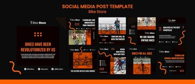 Instagramは自転車店のコレクションを投稿します Premium Psd