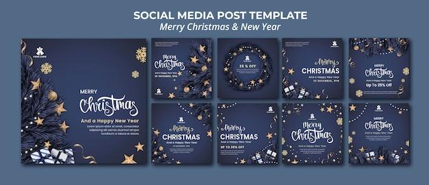 크리스마스와 새해를위한 Instagram 게시물 모음 프리미엄 PSD 파일