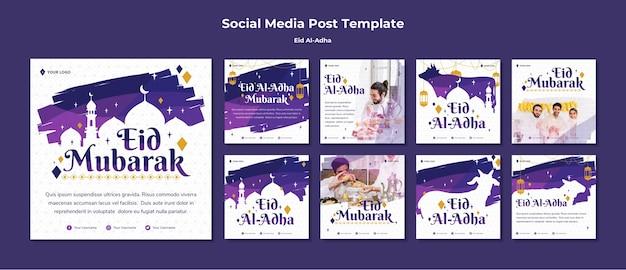 Коллекция постов в instagram для ид мубарак Premium Psd