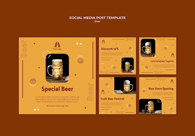 Коллекция постов в инстаграм для свежего пива Бесплатные Psd