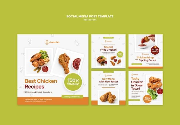 Коллекция постов в instagram для ресторана жареной курицы Бесплатные Psd