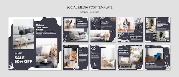 인테리어 디자인 가구에 대한 instagram 게시물 모음 무료 PSD 파일