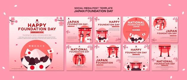 Instagramは花で日本財団の日のコレクションを投稿します Premium Psd