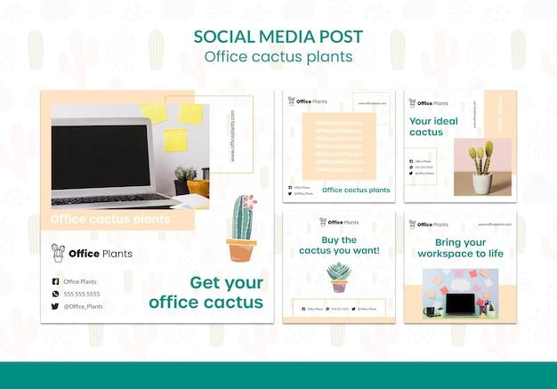 Коллекция постов в instagram для растений в офисе Бесплатные Psd