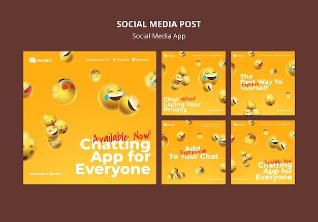 絵文字を使ったソーシャルメディアチャットアプリのinstagram投稿コレクション 無料 Psd