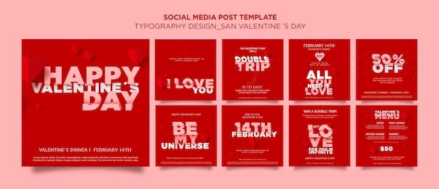 Коллекция постов в инстаграм на день святого валентина с сердечками Premium Psd