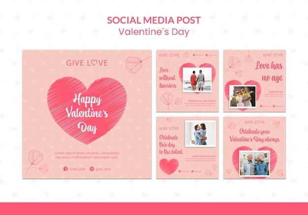 커플 사진과 함께 instagram 게시물 컬렉션 발렌타인 데이 무료 PSD 파일