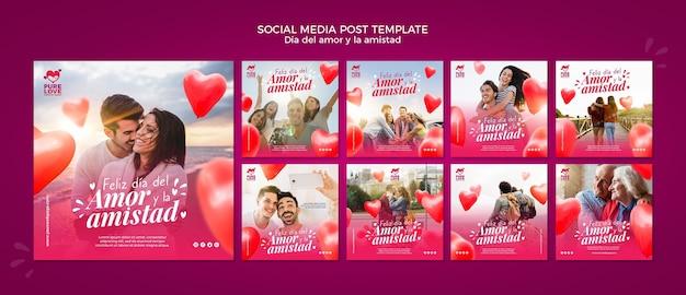 발렌타인 데이 축하를위한 instagram 게시물 모음 무료 PSD 파일
