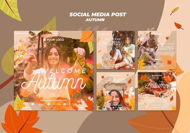 가을 시즌을 환영하는 instagram 게시물 모음 무료 PSD 파일