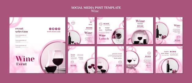 ワインの試飲のためのinstagram投稿コレクション 無料 Psd
