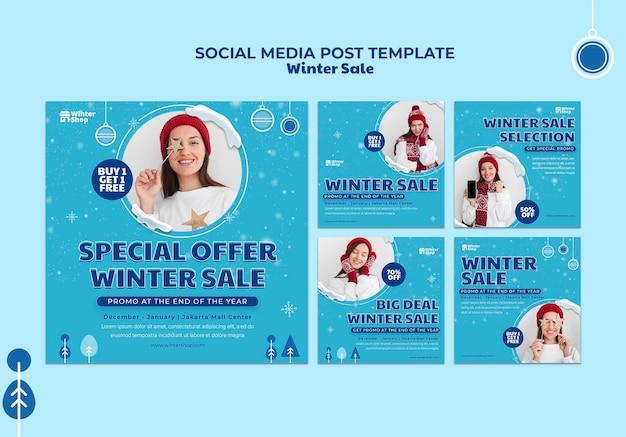 겨울 세일을위한 instagram 게시물 모음 무료 PSD 파일