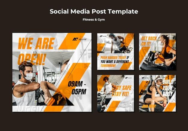 인스 타 그램 포스트 컬렉션 무료 PSD 파일