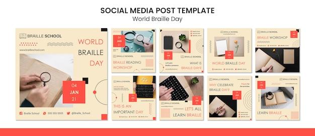 Коллекция постов в instagram к всемирному дню брайля Premium Psd