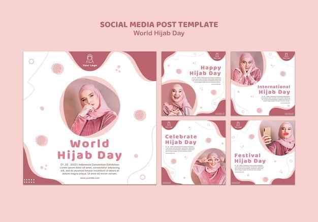 세계 히잡의 날 축하를위한 instagram 게시물 모음 무료 PSD 파일