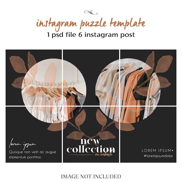 Современный, креативный и стильный instagram puzzle, grid, collage template Premium Psd