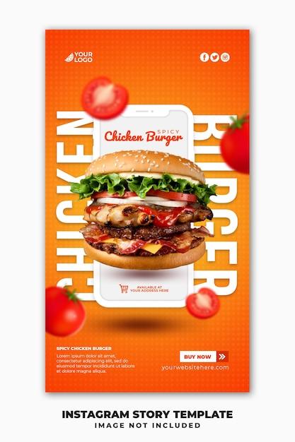 레스토랑 패스트 푸드 메뉴 햄버거에 대한 Instagram 이야기 배너 템플릿 프리미엄 PSD 파일