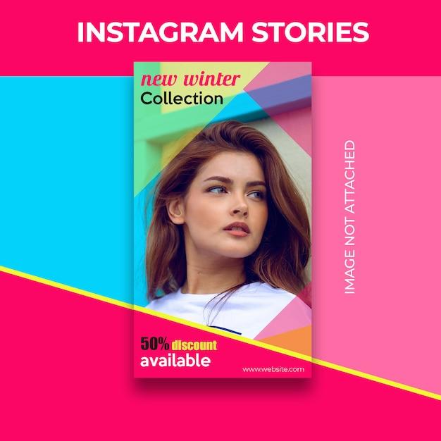 Instagram 이야기 배너 프리미엄 PSD 파일