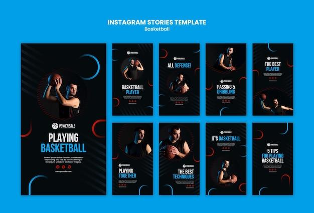 Коллекция историй из instagram для игры в баскетбол Бесплатные Psd