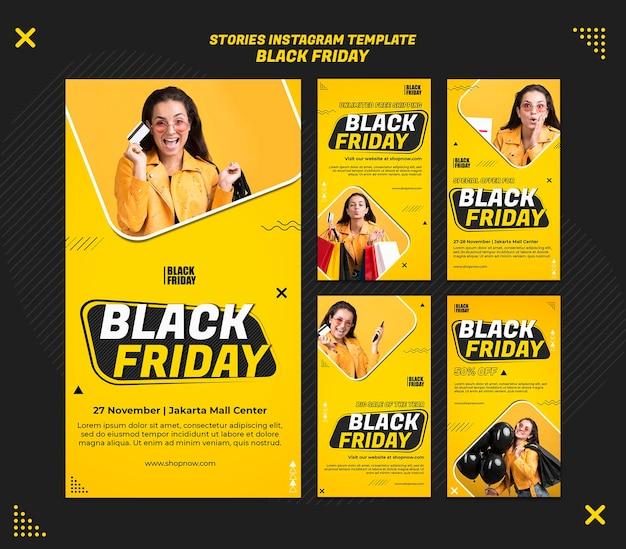Коллекция историй из инстаграм для распродажи в черную пятницу Premium Psd