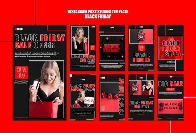 Коллекция историй из инстаграм для покупок в черную пятницу Бесплатные Psd