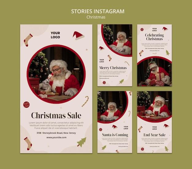 クリスマスショッピングセールのinstagramストーリーコレクション Premium Psd