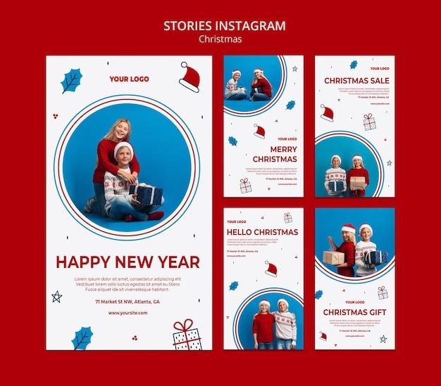 クリスマスのためのinstagramストーリーコレクション Premium Psd