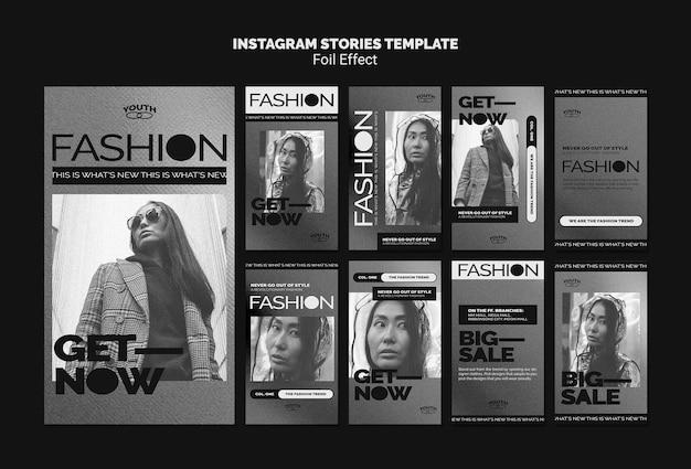 호일 효과가 적용된 패션을위한 Instagram 이야기 모음 프리미엄 PSD 파일
