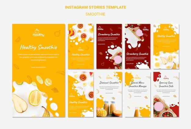 건강한 과일 스무디를위한 Instagram 이야기 모음 프리미엄 PSD 파일
