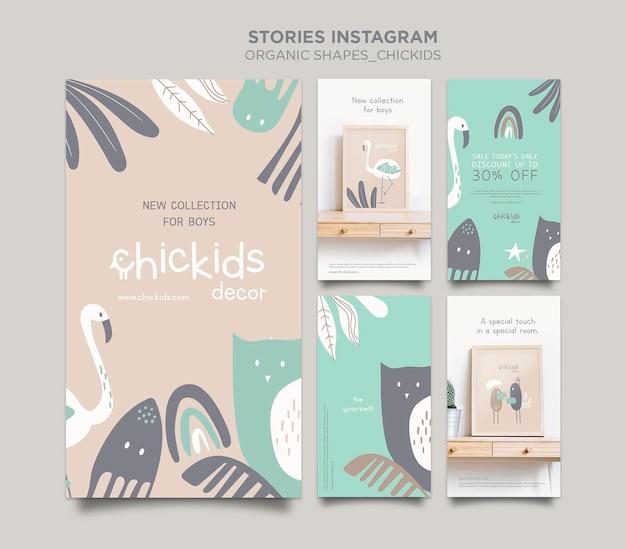 인스 타 그램 스토리 컬렉션 for kids interior decor store 무료 PSD 파일