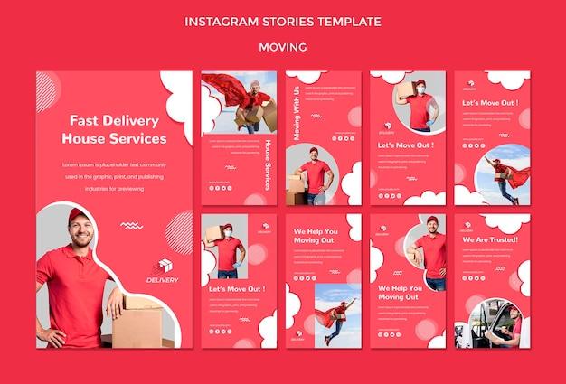 引っ越し会社のためのinstagramストーリーコレクション 無料 Psd