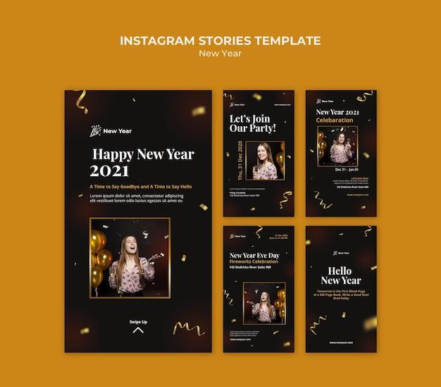 女性と紙吹雪との新年会のためのinstagramストーリーコレクション Premium Psd