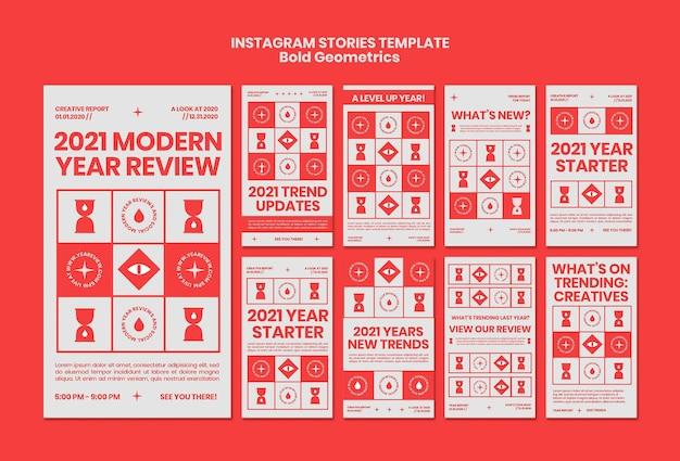 새해 리뷰 및 트렌드를위한 Instagram 스토리 모음 프리미엄 PSD 파일