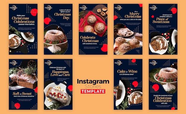 伝統的なクリスマスデザートのinstagramストーリーコレクション Premium Psd