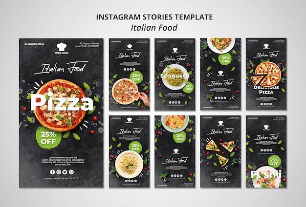 Сборник историй из instagram для ресторана итальянской кухни Бесплатные Psd