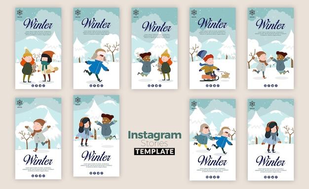 Сборник историй из инстаграм на зиму с детьми Бесплатные Psd