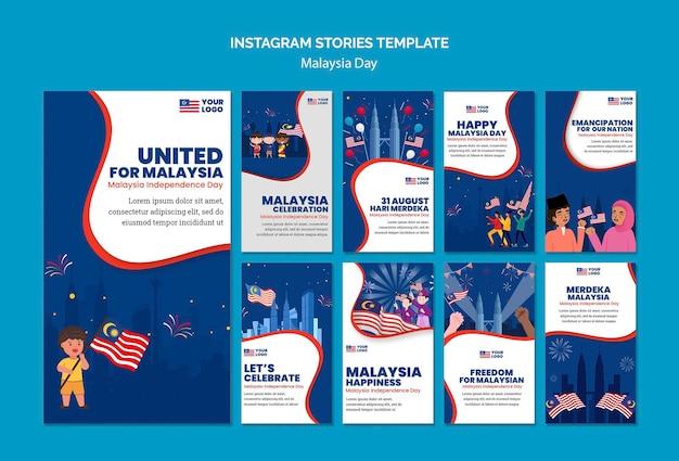 Raccolta di storie di instagram per la celebrazione dell'anniversario del giorno della malesia Psd Gratuite