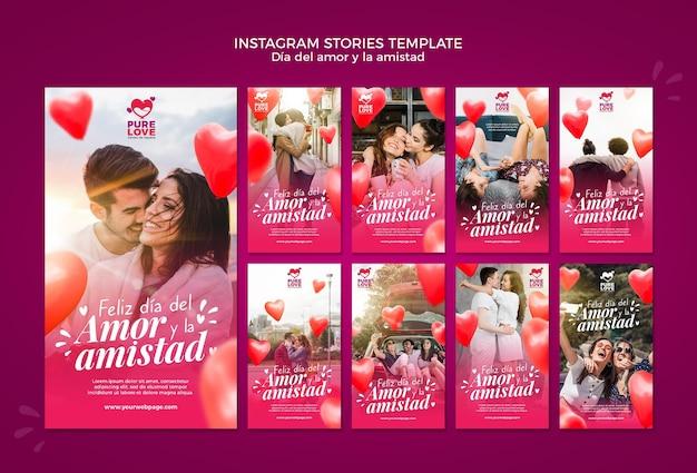 Raccolta di storie di instagram per la celebrazione di san valentino Psd Gratuite