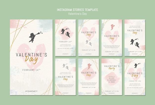 Шаблон instagram историй на день святого валентина Бесплатные Psd