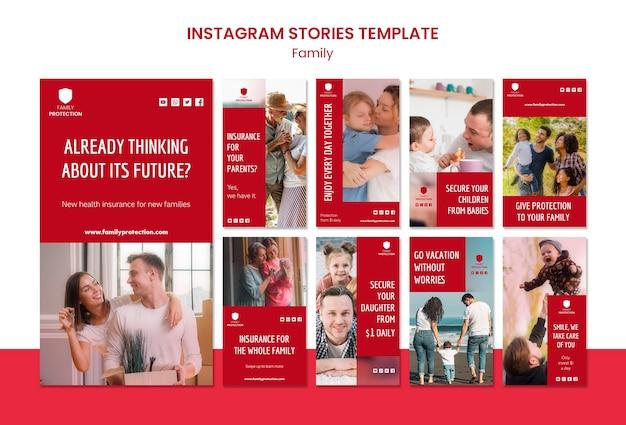 가족과 함께 instagram 이야기 템플릿 무료 PSD 파일
